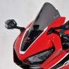 honda CBR 1000 RR 2017 2019 bulle AEROMAX double galbe