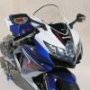 suzuki GSXR 600 750 2008 to 2010 HP+5 windscreen